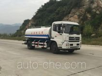 Hanchilong MCL5160GPSBX1V sprinkler / sprayer truck