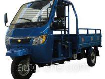 Mengdewang MD175ZH грузовой мото трицикл с кабиной