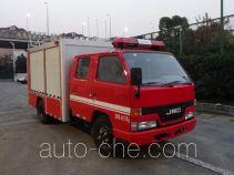 Zhenxiang MG5050GXFSG10/JX fire tank truck
