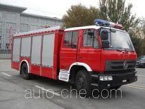Zhenxiang MG5120GXFSG45X fire tank truck