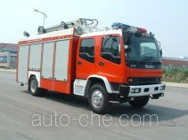 Zhenxiang MG5130TXFPZ75 smoke lighting fire truck