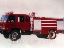 Zhenxiang MG5140GXFSG55GD fire tank truck