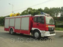 Zhenxiang MG5140TXFPY35B smoke exhaust fire truck