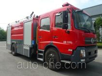 Zhenxiang MG5150GXFPM60/D foam fire engine