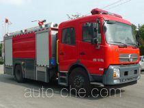 Zhenxiang MG5150GXFSG60/D fire tank truck