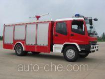 Zhenxiang MG5160GXFAP43X class A foam fire engine