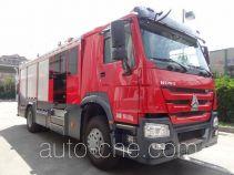 Zhenxiang MG5160GXFSG50 пожарная автоцистерна