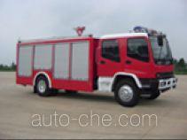 Zhenxiang MG5160GXFSG55A fire tank truck