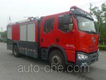 Zhenxiang MG5170GXFSG60/J пожарная автоцистерна