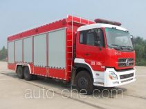 Zhenxiang MG5250TXFBP130 pumper (fire pump vehicle)