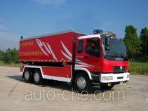 Zhenxiang MG5250TXFZX120 hydraulic hooklift hoist fire truck