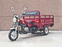 Mulan ML110ZH-20C грузовой мото трицикл