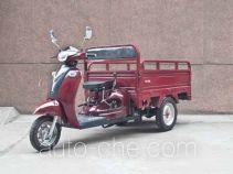 Mulan ML110ZH грузовой мото трицикл