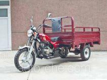 Mulan ML150ZH-20C грузовой мото трицикл