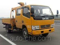 Tieyun MQ5040JSQD5 truck mounted loader crane