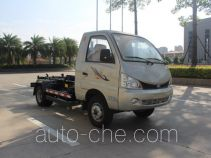 Qunfeng MQF5031ZXXH5 detachable body garbage truck