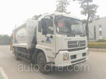 Qunfeng MQF5180ZYSD5 garbage compactor truck
