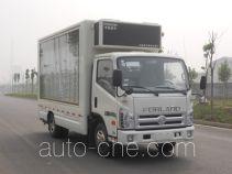 Putian Hongyan mobile stage van truck