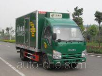 Putian Hongyan MS5055XYZ почтовый автомобиль