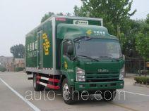 Putian Hongyan MS5105XYZ postal vehicle
