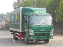 Putian Hongyan MS5107XYZ postal vehicle