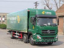 Postal wing van truck