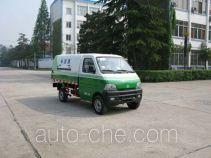 Mengsheng MSH5020ZLJ мусоровоз с герметичным кузовом