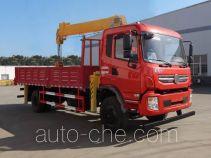 Mengsheng MSH5160JSQ truck mounted loader crane