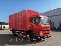 Mengsheng MSH5160XXY box van truck