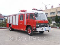 Multi-purpose rescue fire engine