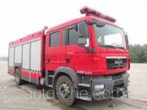 Guangtong (Haomiao) MX5160GXFAP45/M class A foam fire engine