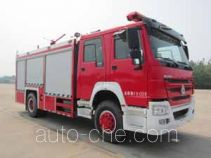 Guangtong (Haomiao) MX5190TXFGP60/HW dry powder and foam combined fire engine