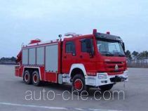 Guangtong (Haomiao) MX5200TXFJY120 fire rescue vehicle