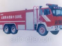 Guangtong (Haomiao) MX5250GXFGS110 water supply fire truck