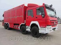 Guangtong (Haomiao) MX5250XXFQC200 apparatus fire fighting vehicle