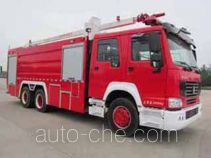 Guangtong (Haomiao) MX5300JXFJP18 high lift pump fire engine