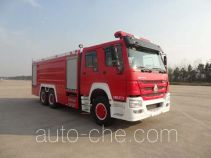 Guangtong (Haomiao) MX5320GXFGY160 liquid supply tank fire truck