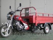 Mingya MY150ZH cargo moto three-wheeler
