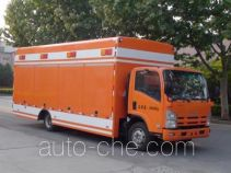 Beidi ND5100XGC traffic cones collection truck
