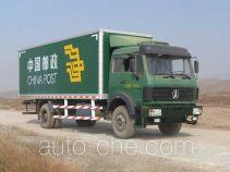 Beiben North Benz ND5160XYZZ postal vehicle