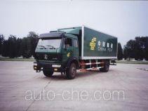 Beiben North Benz ND5160XYZLSJ postal vehicle