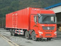 Beiben North Benz ND5310XXYZ05 box van truck
