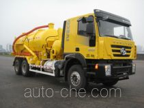 Naide Jiansong NDT5250GXWHYA5 sewage suction truck