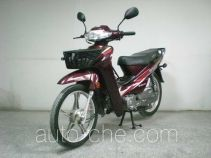Nanfang NF48Q-2A 50cc underbone motorcycle