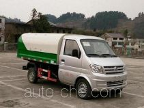Nanfeng NF5020ZLJ1 garbage truck