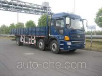 Lingye NJ1250DCW1 cargo truck