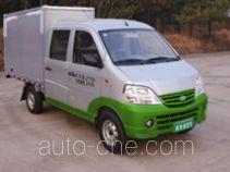 Yuejin NJ5027XXYEVS electric cargo van