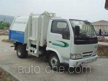 Sealed self-loading garbage truck
