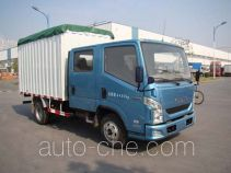 Yuejin NJ5041CPYZCDCMS soft top box van truck
