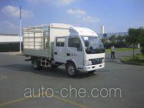 Yuejin NJ5041CCYHCBNS грузовик с решетчатым тент-каркасом